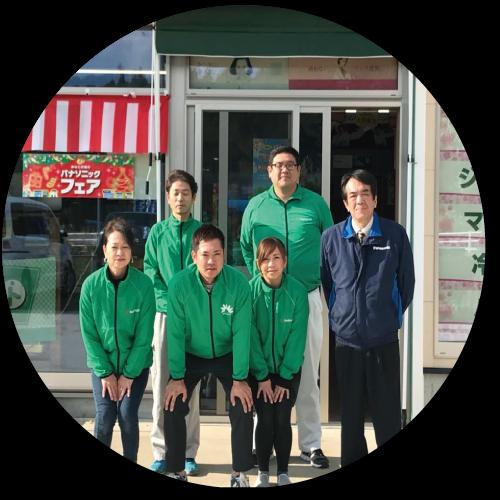 サンエコライフ倉岳店
